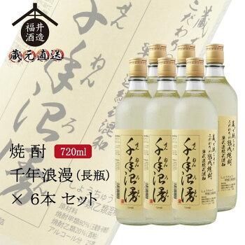 日本酒純米酒福1800mlギフト贈り物に最適