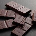 ホワイトデー カカオ70%以上 チョコ屋 カカオ80 クーベルチュール チョコレート 1000円ぽっきり 18枚入り(180g) 業務用 個包装 高カカオ 糖質制限 糖質オフ 低糖質 お菓子 【ラッピ