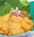 【同梱オススメ】ミョウバン未使用のウニ100g!食卓が一気に本格海鮮に大変身!【うに】(税込)80315
