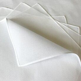 【手作りマスク】に 白ハンカチ 44cm5枚組 綿100% 60/ローン 染色 刺繍 ブライダルハンカチ 手芸 日本製