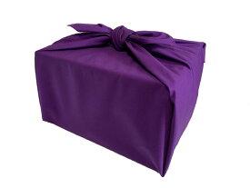 風呂敷 大判 無地 紫 110cm 日本製冠婚葬祭 お着物包み エコバッグブロード綿100%【ゆうパケット 送料無料】