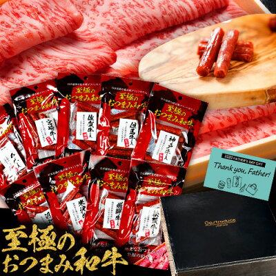 https://image.rakuten.co.jp/fukukame/cabinet/gastroswagyu/imgrc0148579167.jpg