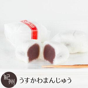 うすかわまんじゅう 6個入 こしあん 自家製餡 北海道産 小豆使用 和菓子 饅頭 上用饅頭