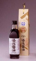 【小原久吉商店】湯浅醤油 300ml
