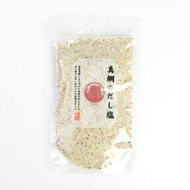 ポスト投函送料込み 真鯛のだし塩 180g 国産 真鯛 タイ たい 鯛 麺類 炊き込みご飯 茶わん蒸し 天ぷら塩 お吸い物 出汁 送料無料 DV