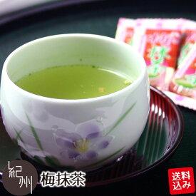 ポスト投函送料込み 梅抹茶 48g入(2g×24袋) おもてなし 梅茶 抹茶 健康茶 お茶漬け CL