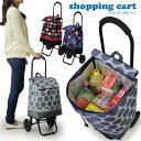 【カート】【送料無料】【即納】買い物を楽しく快適にするショッピングカート ラッピング不可 キャリー 買い物 エコ…