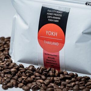 コーヒー豆 タイからのスペシャルティコーヒー 無農薬 100%オーガニック 100g×3(約21杯分) 農園とのダイレクトトレード 美味しいコーヒー ホッとする一杯をあなたに! 安心 安全な飲み物