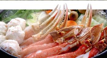 【数量限定送料無料】生ずわい蟹ちょい脚折れポーション1kg