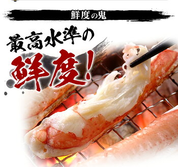 生ずわいがに殻むき棒ポーション1kg(約3〜4人前)[かに][カニ][蟹]