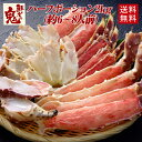 カット生たらばがに ハーフポーション2kg (約6〜8人前) | かに カニ 蟹 たらば タラバガニ タラバ 生 焼きガニ バー…