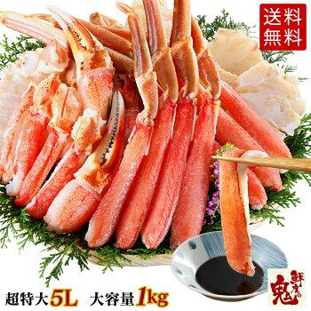 https://image.rakuten.co.jp/fukumaru/cabinet/06059661/201539_kago.jpg