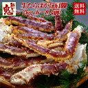 特大サイズ!生たらばがに肩脚 2kg (約6〜8人前) | かに カニ 蟹 たらば タラバガニ タラバ 生 姿 むき身 焼きガニ バーベキュー かに鍋 カニ鍋 贈り物 贈答品 ギフト プレゼント