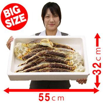 超特大たらばがに3kg(2〜3肩)カニ/蟹/タラバガニ/3kg/カニ/蟹/タラバガニ/3kg/