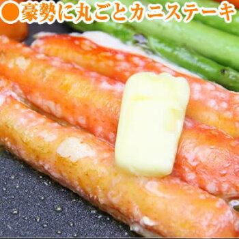 【年末年始予約可】生ずわい蟹カニしゃぶ殻むきポーション1kg(約3〜4人前)[かに][カニ][蟹][送料無料][お歳暮ズワイかにしゃぶ]