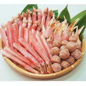 生ずわいがに食べ放題満腹セット 2kg [かに] [カニ] [蟹] [送料無料] [お歳暮 ズワイ かにしゃぶ ポーション]