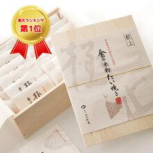 神戸セレクション5認定商品【極上】金の米粉たい焼き12匹入ふく味庵謹製【突破1205】