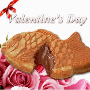 【たい焼き】【送料無料】バレンタインデーチョコレートたい焼48匹セット(12匹入り4箱)【北海道・沖縄・その他離島へのお届は[別途1,000円]が必要です】_[和菓子 スイーツ 贈り物 ギフト]