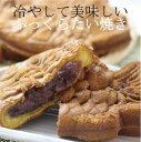 【新商品】ふっくらたい焼き 1匹【たい焼き 鯛焼き たいやき 冷凍】