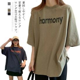 Tシャツ 半袖 トップス レディース ゆったり カットン オーバーサイズ リラックス感 夏物 カジュアル 韓国ファション お洒落送料無料