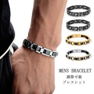 時計ベルト ブレス ステンレス チタン ブレスレット 磁気ブレスレット 時計ベルトタイプ ブレスレット メンズ ステンレス ブレスレット ウォッチベルト型 バングル アクセサリー アメカジ