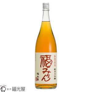 福光屋 純米本味醂 福みりん 1800mL 本みりん 石川県産もち米100%使用 糖類無添加