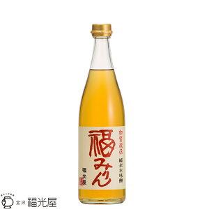 福光屋 純米本味醂 福みりん 720mL 本みりん 石川県産もち米100%使用 糖類無添加