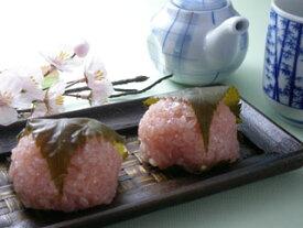 さくら餅3個・お試しセット【桜餅】