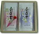《母の日新茶ギフト》ふかむし茶 〜極・誉〜(極上・特上)2本詰セット