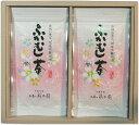 ふかむし茶 〜誉〜(特上) 2本詰セット