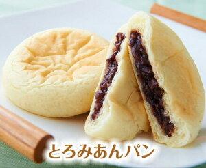 とろみあんパン【/やわらか食、介護食、嚥下訓練にも(ご自宅用)】