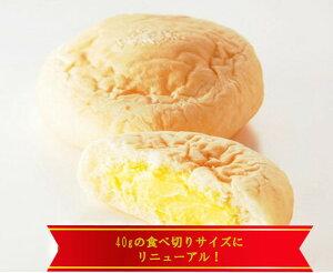 やわらかクリームパン【/やわらか食、介護食、嚥下訓練にも(ご自宅用)】