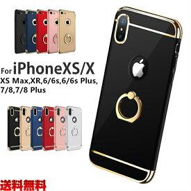 iphone xs ケース iphone xs max ケース iPhone8 ケース リング付き iphone x ケース iPhone7ケース リングケース iphonexs iPhone8plus ケース iPhone7 Plus ケース iPhone6 ケース カバー iPhone6s iPhone6Plus アイフォンX アイフォン8 アイフォン7 バンカーリング