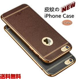 皮格筋 iPhone7/ iPhone7 PLUS /iPhone6s/iPhone6/iPhone6s Plus/iPhone6 Plus/iPhone SE/iPhone 5s case アイフォン6s プラス アイフォン6 アイフォンSE スマートフォン スマホカバー ケース アイホーン4.7 5.5 可愛い
