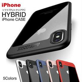 iPhone x ケース iPhone8 ケース iPhone7ケース おしゃれ クリアケース iPhone7 Plus ケース iPhone6 ケース iPhone6s ケース iPhone 6 Plus 透明ケース iPhone7 ガラスフィルム レディース メンズ