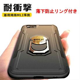 iphone xs ケース iphone xr ケース リング付 iPhoneXs Max iphone8 ケース リング付 クリア iphone x iPhone7 ケース リング付き iphone7 plus ラインストーン iphone6 ケース iphone6s 7plus ケース クリア スリム アイフォン ケース カバー おしゃれ キラキラ