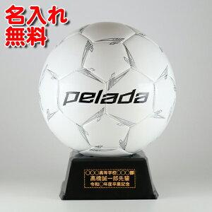 モルテン サインボール ペレーダ 2号球 F2L500