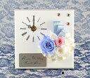 《名入れ彫刻》プリザーブドフラワークロックスクエア/3輪5色から選択花時計/置時計/退職祝い退職記念卒業記念還暦祝,…