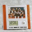《 名入れ 》 アデッソ フォトフレーム 電波時計 【 C-8297 】 | 卒業記念品 卒団記念品 同窓会記念品 周年記念品 …