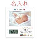 《名入れ プリント代金込》フォトフレームクロックNP-604 写真サイズ:L判出産祝い 命名札 ベビーフォトフレーム 結婚…