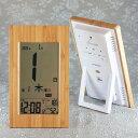 《 名入れ 》竹の 日めくり 電波時計 アデッソ【 T-8656 】   卒業記念 退職 温度計 湿度計 カレンダー 結婚祝い 誕生…