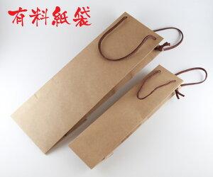 ※夫婦箸専用※【箸専用手提げ紙袋】
