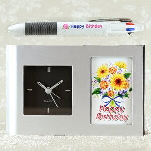福 ペンスタンド 誕生日《 ペンたて 時計 ボールペン 1本付き》| ペン クロック おしゃれ 卓上 時計付き ギフトセット たんじょうび バースデイ プレゼント