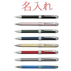 送料無料【 ボールペン 】 プラチナ MWB1000C | 名入れ ボールペン シャープペン 多機能ペン ペン 名前入れ 卒業記念 誕生日 卒団 記念品 人気 ボールペン 可愛い ブランド ペン