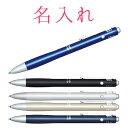 父の日【 名入れ 】アバンギャルド 複合ペン | STAEDTLER ステッドラー ボールペン 還暦 還暦祝い 刻印 きざむ 記念品…