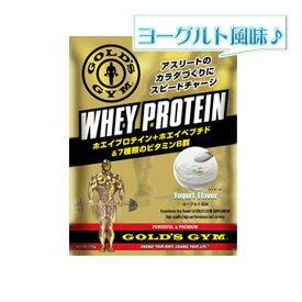 【送料無料】ゴールドジム GOLD'S GYM ホエイプロテインヨーグルト風味720g×3個セット!