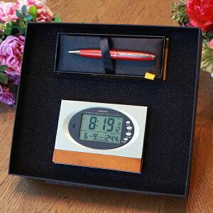 電波時計 + 高級 ボールペン  クロス ギフトセット | 名入れ 退職祝 還暦祝 置き時計 記念品 プレゼント ギフト 誕生日 卒業記念 CROSS 時計 電波 クロック ペン 8212