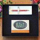 電波時計 + 高級 ボールペン  ハローキティ ギフトセット | 名入れ 退職祝 還暦祝 置き時計 記念品 プレゼント ギフ…