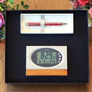 電波時計 + 高級 ボールペン  ハローキティ ギフトセット | 名入れ 退職祝 還暦祝 置き時計 記念品 プレゼント ギフト 誕生日 卒業記念  時計 電波 多機能ペン セーラー キティちゃん