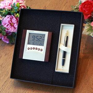 電波時計 + 高級 ボールペン  パーカー IM ギフトセット | 名入れ 退職祝 還暦祝 置き時計 記念品 プレゼント ギフト 誕生日 卒業記念 PARKER 時計 電波 クロック ペン